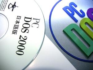 CD-RなPCDOS2000