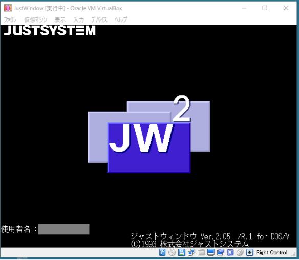 jw2-1