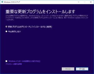 cannotupdate2