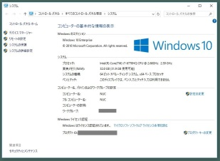 windows10ent