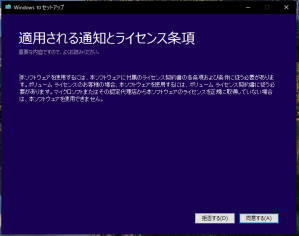 windows10vl1709-2