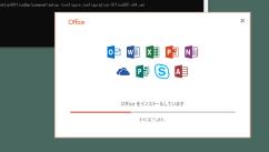 officeDeploy2