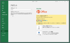 officeDeploy4